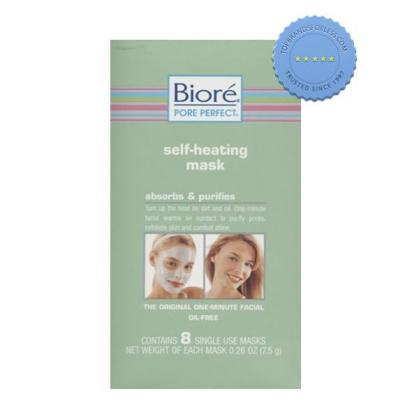 Buy Biore Self Heating One Minute Mask 4 Pack online -