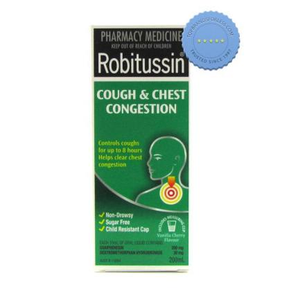 Buy Robitussin Cough and Chest Congestion DM 200ml