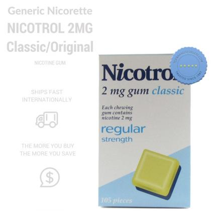 Nicotrol 2mg Classic OriginalGum in Bulk |Fast International Shipping |