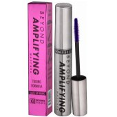 Buy designer brands mascara beyond amplifying 125 brown black -