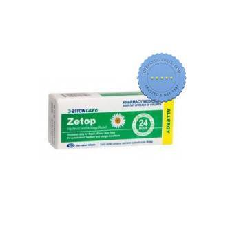 Buy Zetop 10mg 10 Film Coated Tablets - Prompt Dispatch