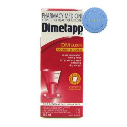Buy dimetapp dm elixir cough and cold sugar free 100ml -