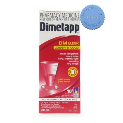 Buy dimetapp dm elixir cough cold red 200ml -