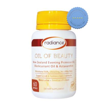 Buy Radiance Oil of Beauty 60 Soft Capsules - Prompt Dispatch