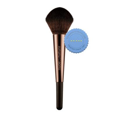 Buy Nude by Nature Finishing Brush 05