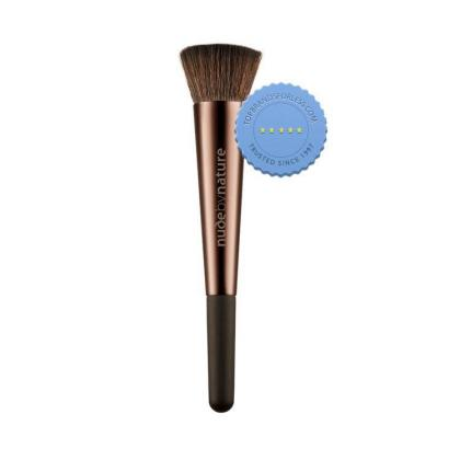 Buy Nude By Nature Buffing Brush 08
