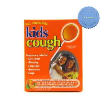 Buy kids cough lollipops orange 10s -