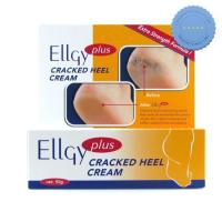 Ellgy Cracked Heel Cream -