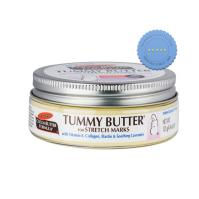 Buy Palmers Cocoa Tummy Butter 125ml
