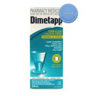 Buy dimetapp dm elixir colour free cough and cold 200ml -