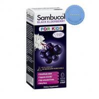 Buy Sambucol Black Elderberry for Kids 120ml - Prompt Dispatch