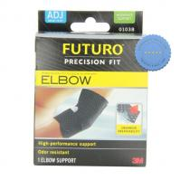 Buy Futuro Precision Fit Elbow Support
