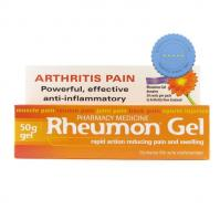 Buy Rheumon Gel 50g - Etofenamate 5% - Fast International Shipping