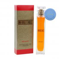 Buy rev unforgettable 50ml - Prompt Dispatch