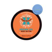 Buy Happy Naturals Argan Oil Body Butter 200ml - Prompt Dispatch